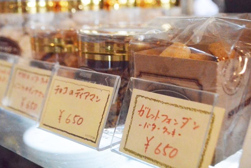 埼玉県熊谷市上川上513-1 レストランアミュゼ