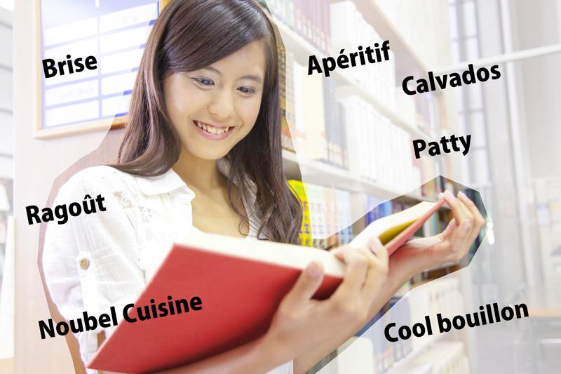 レストランアミュゼ フレンチレストランでよく見るあの言葉の意味って?